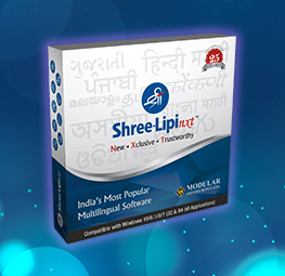 Shree-Lipi - India's most popular and trusted multilingual software